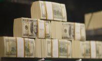 مبيعات البنك المركزي تنخفض مقارنة بالعام الماضي لأكثر من 5 مليون دولار