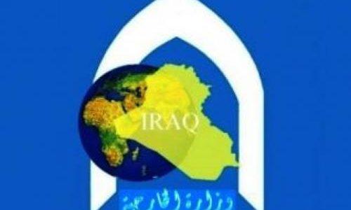 وكالة:تهريب السجائر من مهام الدبلوماسية العراقية!