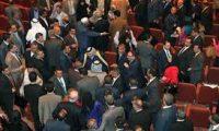برلمان التكامش والتخامش..!
