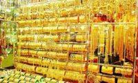 استقرار أسعار الذهب العراقي عند 218 ألف دينار للمثقال