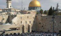 مصادر فلسطينية: مخطط إسرائيلي لتغيير وجه القدس