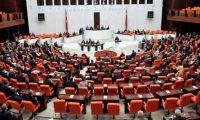 البرلمان التركي يصوت على تطبيع العلاقة مع اسرائيل
