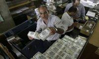 البنك المركزي: وضع نافذة بيع العملة الاجنبية لضمان أستقرار صرف الدينار