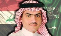 """السبهان:العبادي خصص حماية """"خاصة"""" لنا"""