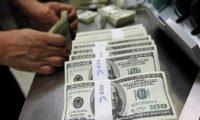 البنك المركزي يشهد انخفاضا في مبيعاته اليوم
