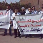 أطباء:العراق فقد ثلث أطبائه بعد احتلاله!