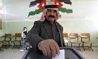 الاردنيون ينتخبون اليوم مجلسهم التشريعي الثامن عشر