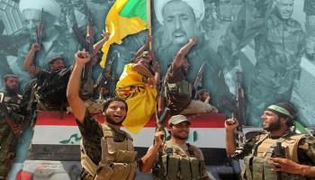 الميليشيات يد طهران الضاربة