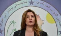 دخيل:العبادي وافق على انضمام العراق إلى معاهدة روما