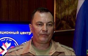"""سمولوفوي:التحالف""""الرباعي""""لازال فعالا في بغداد"""