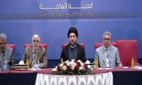 """الحكيم بحضور العبادي:تقوية التحالف الشيعي يصب في """"وحدة العراق""""!!"""