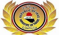 وزارة التجارة:لا فساد في صفقة الرز الهندي!