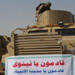 تقرير امريكي:تحرير الموصل قبل موعد الانتخابات الامريكية!