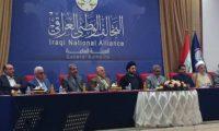 الانتخابات العراقية استغفال الشعب أم دهاء الساسة !