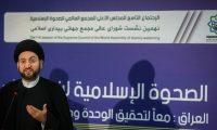 الحكيم يطالب الدول الاسلامية بحوار جرئ ينهي تخبطها السياسي وفشلها