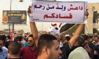 قضاة متخصصون:الاموال العراقية تهرب من قبل قادة التحالف الشيعي وسنة ايران!