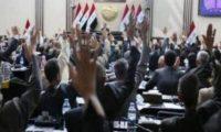 تصويت البرلمان على منع الخمور مخالف للدستور ويهدف الى ترويج الحشيش الايراني واستبدال الخمر بالمخدرات !!!