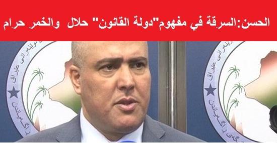 الدملوجي:النائب محمود الحسن فاسد ونصاب وموضع سخرية