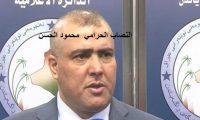 تصنيع (عرق إسلامي) ..وتشكيل اتحاد لـ ( العرقجيه العرب)!!