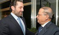 الحريري يدعم ترشيح عون لرئاسة الجمهورية اللبنانية