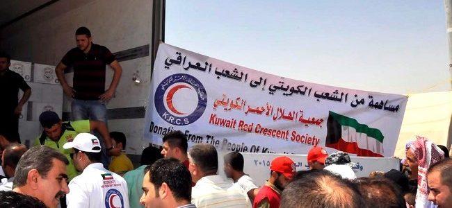 [الكويت بجانبكم] ..حملة كويتية لدعم النازحين في العراق