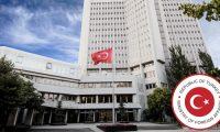 تركيا تحذر رعاياها من السفر الى العراق