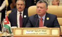 القمة العربية الـ28 في ضيافة الاردن
