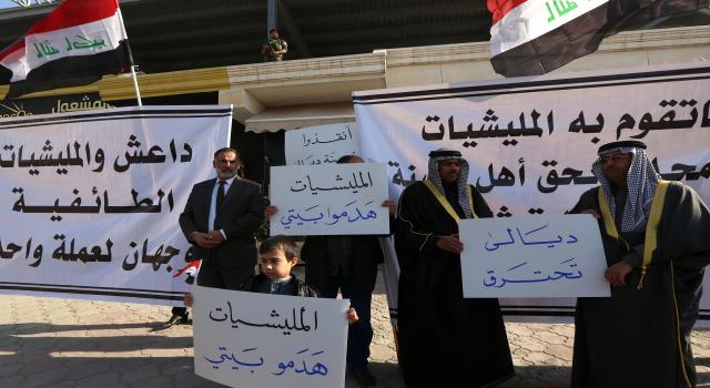 قانون الحشد الشعبي اعترافا رسميا بالجيش الإيراني في العراق