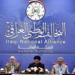 """""""التسوية الوطنية""""مؤامرة لتدمير العراق بطلها عمار الحكيم"""