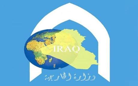 الخارجية:نعمل على تفعيل اتفاقية الإطار الستراتيجي مع الولايات المتحدة