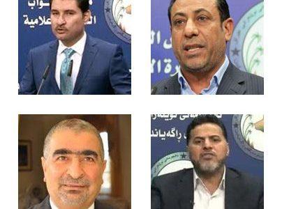 الموازنة..ضرائب واستقطاعات واتهامات للتحالف الشيعي بتغيير مواقفه