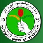 الاتحاد الوطني:دستور الإقليم لايسمح للبرزاني الترشح للانتخابات الرئاسية