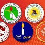حوار الأحزاب الكردية..هل ينقذ كردستان من أزمتها السياسية؟