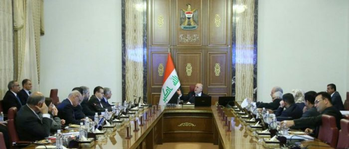 اعضاء الحكومة العراقية … ماذا لو فطس احدكم ؟!!…