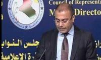 """التغيير:استقلال كردستان """"نكتة سياسية"""""""