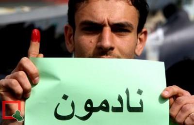 البطانية وأثرها في الساحة السياسية العراقية