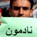 المطرب الخافر وآلية تشكيل الاحزاب العراقية