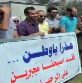 كفاءات عراقية للبيع بشروط المشترين