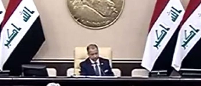 الأمن النيابية:مؤتمر 'حوار بغداد' جزء من الفساد السياسي لرئاسة البرلمان