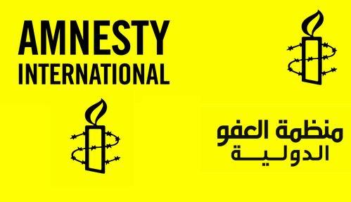 """بين دفاع العبادي والتحالف الشيعي عن الحشد الشعبي..العفو الدولية:المواطن العراقي هو """"الضحية""""!"""