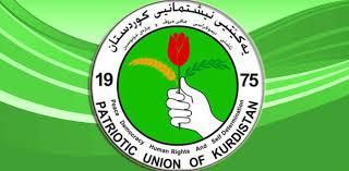 """الاتحاد الوطني يقترح تشكيل""""هيئة سياسية عليا""""لتكون مرجعا لحل أزمات الإقليم"""