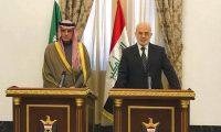 الخارجية:السعودية تعتزم تعيين سفيرا جديدا لها في العراق