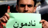 الانتخابات … هل سيغلق العراقيون ابوابهم بوجه المرشحين !