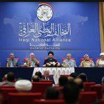 """التحالف الشيعي """"يدرس""""مطالب المتظاهرين!!"""