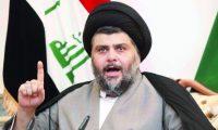 من بنود مبادرة الصدر ما بعد داعش:دعم الجيش العراقي وإلغاء الحشد الشعبي وإزالة الانتهاكات الطائفية وإصلاح المنظومة القضائية