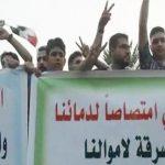 يا عراقيون عراقنا مهدد بالضياع الابدي