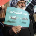 تغيير مفوضية الانتخابات بين المطلب الشعبي والاستغلال السياسي..الفاسدون عائدون !
