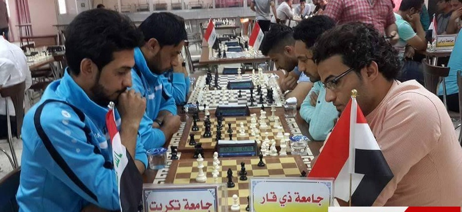 لطيف و سالم يتصدران الجولة الخامسة لنهائي بطولة العراق بالشطرنج