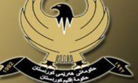 كردستان:اتفاقية مع شركة نفط روسية لشراء نفط الإقليم