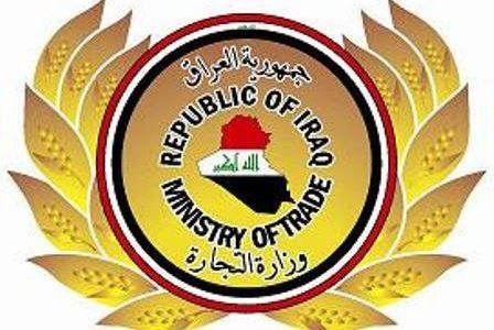 وزارة التجارة:الاعتماد على الرز المحلي لرفد البطاقة التموينية